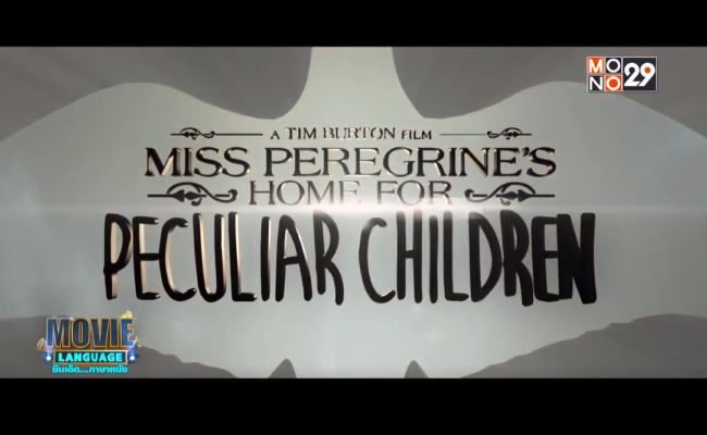 Movie-Language-จากภาพยนตร์เรื่อง-Miss-Peregrine_s-Home-for-Peculiar-Children