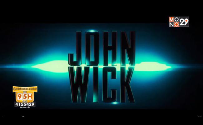 Movie-Language-จากเรื่อง-JOHN-WICK-จอห์นวิค-แรงกว่านรก
