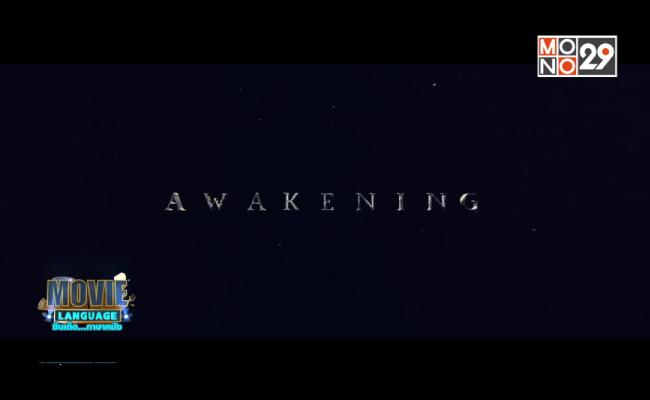 Movie-Language-จากเรื่อง-Underworld-Awakening-สงครามโค่นพันธุ์อสูร-4-กำเนิดใหม่ราชินีแวมไพร์