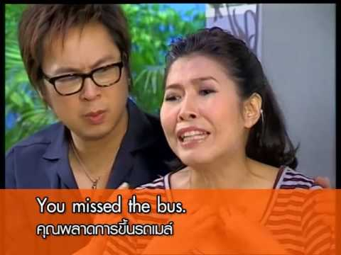 The Funny Bus ตูน AF3