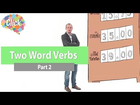 Two Word Verbs Part2